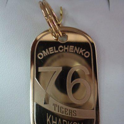Подарок любимому - золотой жетон с лазерной гравировкой