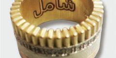 Лазерная гравировка на кольце в виде надписи на арабском