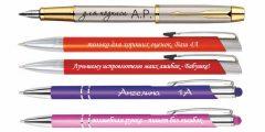 Металлические ручки с лазерной гравировкой в виде эксклюзивных надписей