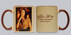 Печать на чашках - фото и поздравление