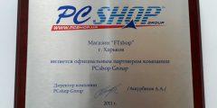 Печать на металле - дилерский сертификат