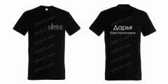 футболки СФЕРА учителя