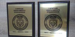 Печать на металле - дипломы для Национальной Гвардии Украины