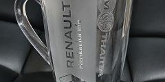 Гравировка на стеклянной чашке - Renault