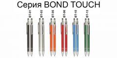 Bond touch металлическая ручка со стилусом под лазерную гравировку