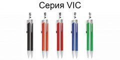 Vic металлическая ручка под лазерную гравировку