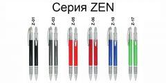 Zen металлическая ручка под лазерную гравировку