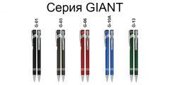 Giant металлическая ручка под лазерную гравировку