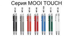 Mooi touch металлическая ручка со стилусом под лазерную гравировку