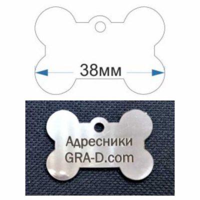 Адресник Косточка 38 мм