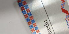 Пример высокого качества печати на бейдже