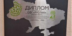 УФ печать на металле - диплом в форме контура Украины